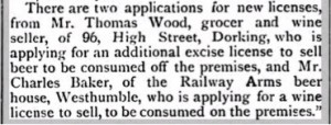 Thomas Wood Licence Application © findmypast.co.uk