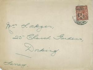 E. Reg White Envelope