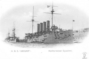 HMS Aboukir © Maritime Quest