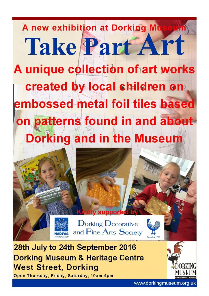 Take Part Art poster